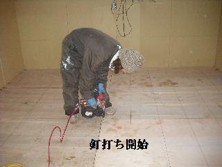 サロン工事5日目_f0031037_21163260.jpg