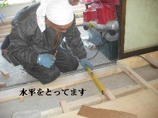 サロン工事5日目_f0031037_21172858.jpg