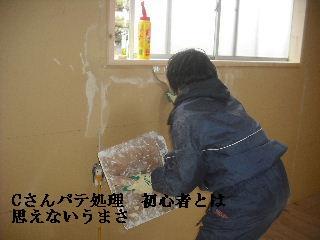 サロン工事5日目_f0031037_21184764.jpg