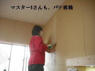 サロン工事5日目_f0031037_21191766.jpg