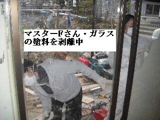 サロン工事5日目_f0031037_21192656.jpg