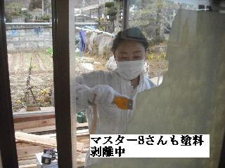サロン工事5日目_f0031037_21194265.jpg