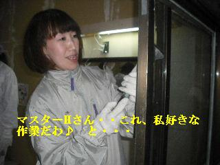 サロン工事5日目_f0031037_21195997.jpg