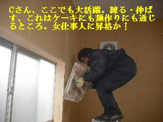 サロン工事5日目_f0031037_2119650.jpg