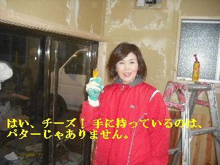 サロン工事5日目_f0031037_21201619.jpg