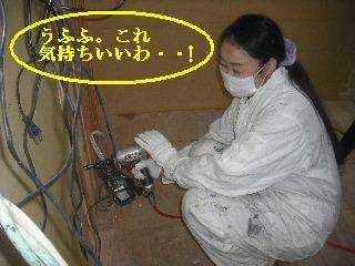 サロン工事5日目_f0031037_21202517.jpg
