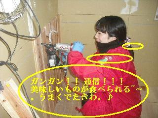 サロン工事5日目_f0031037_2120841.jpg