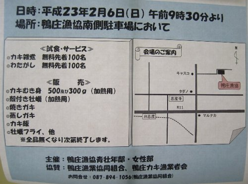 b0149340_19355195.jpg
