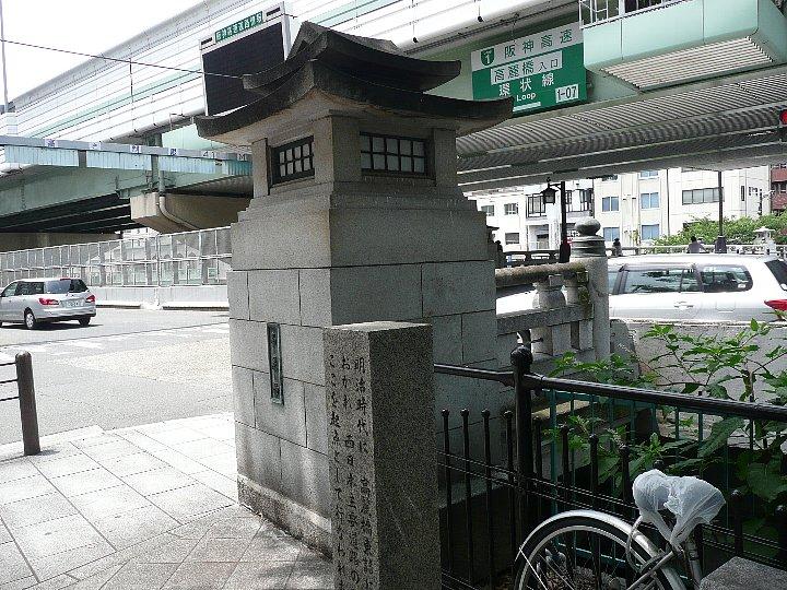 大阪の橋~高麗橋_c0112559_14172840.jpg