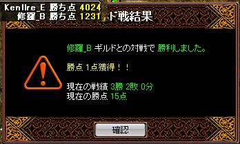 c0075363_2282799.jpg