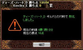 c0075363_2295121.jpg