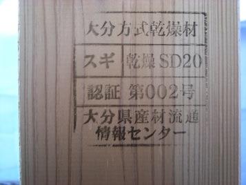 c0197671_108174.jpg
