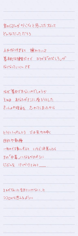 f0187875_1233212.jpg