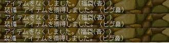c0018080_19483224.jpg