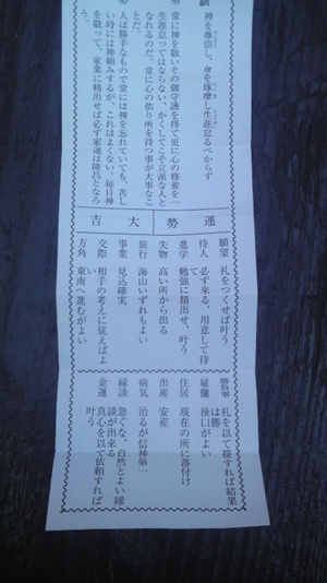 b0180491_1605014.jpg