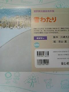 f0045894_16252651.jpg