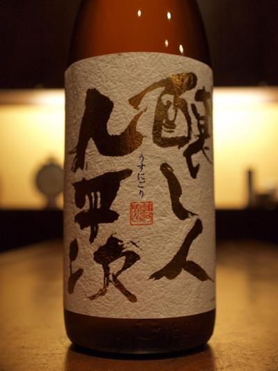ぞくぞく 新酒_f0232994_5232563.jpg