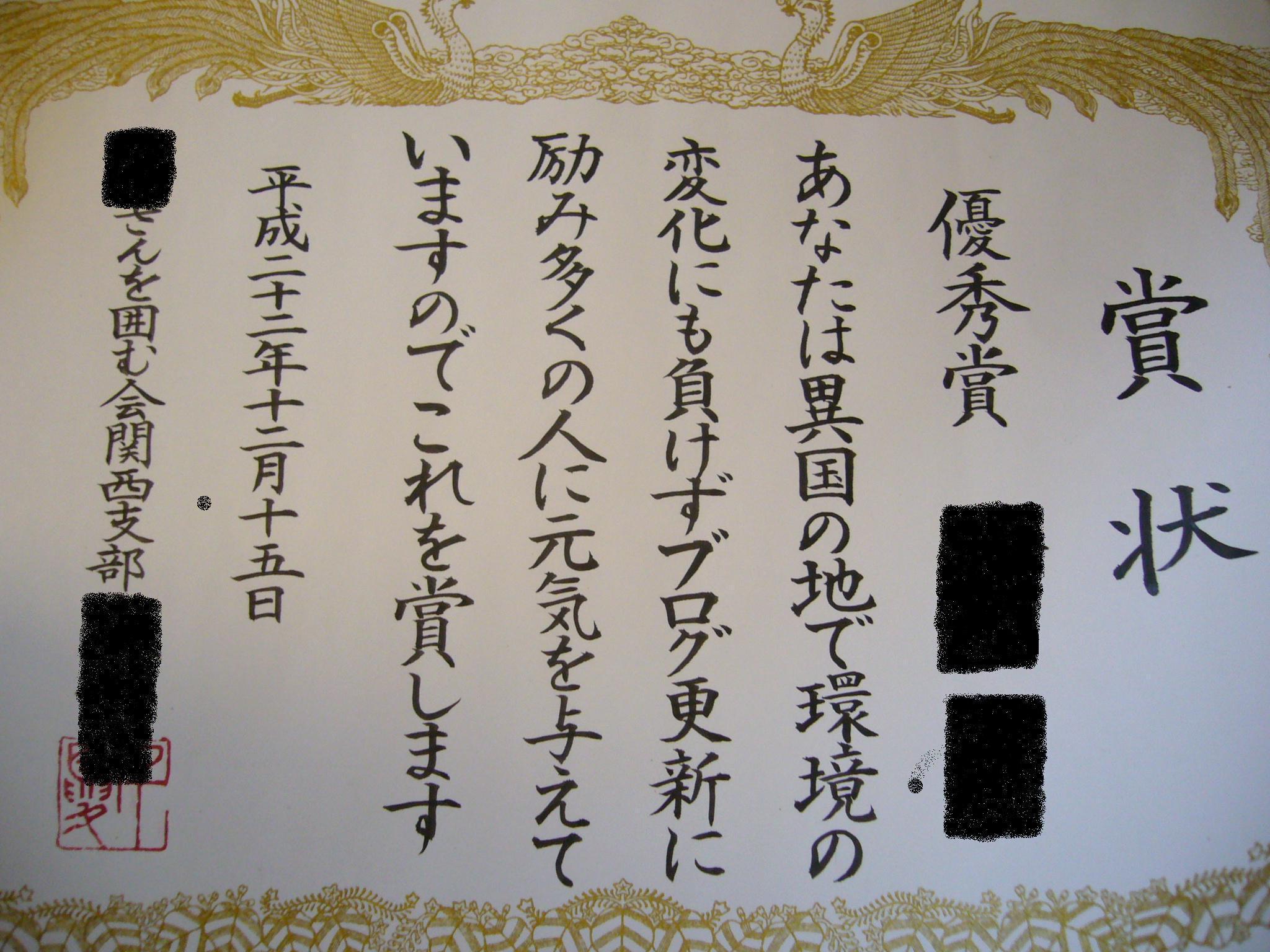 f0169397_037428.jpg