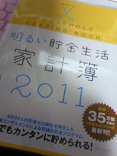 b0153002_028996.jpg