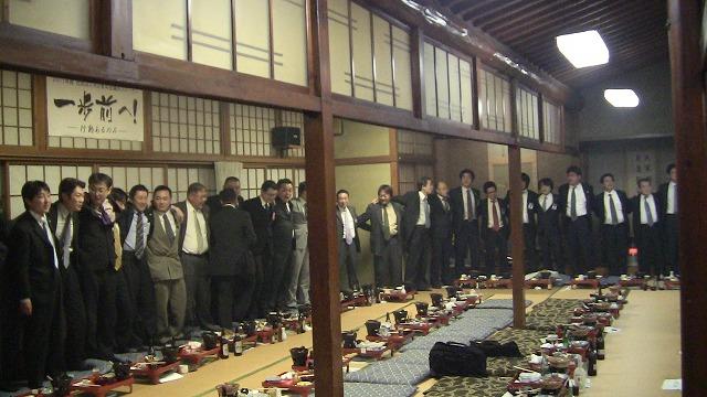 水沢青年会議所 新年初顔合わせ_e0075103_11543932.jpg