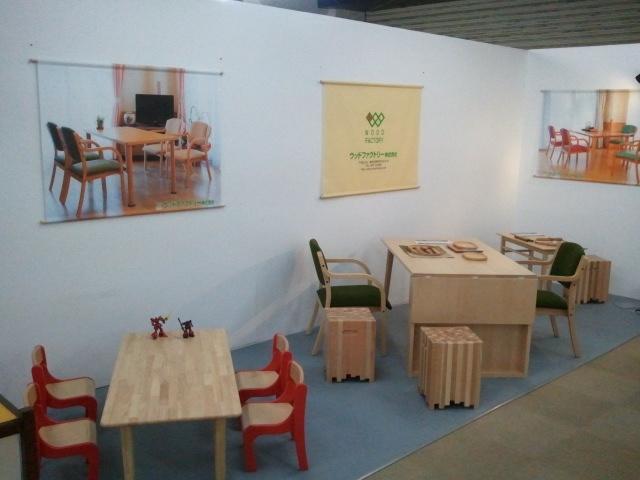 大川展示会2011_f0192307_23471895.jpg