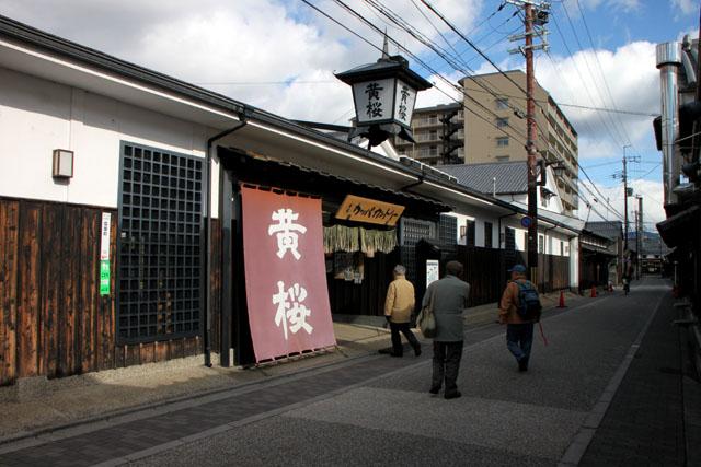 伏見 酒蔵の町_e0048413_187453.jpg