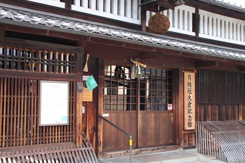 伏見 酒蔵の町_e0048413_187753.jpg