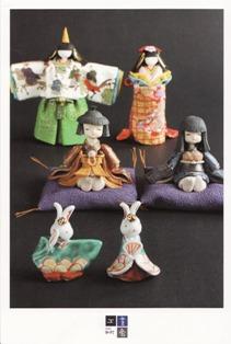 明日から雛人形と陶人形展_b0208220_22112780.jpg