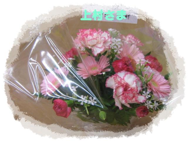a0153221_10495782.jpg
