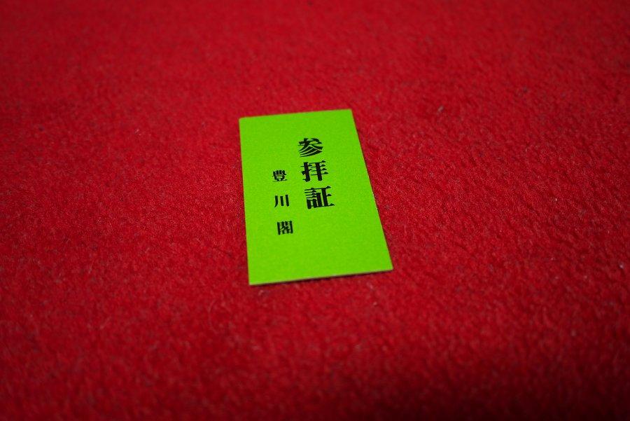 f0205834_0103935.jpg
