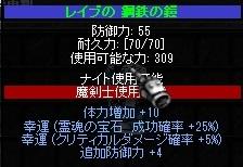 b0184437_144172.jpg