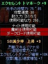 b0184437_153951.jpg