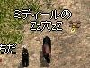 b0182640_8503846.jpg