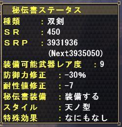 b0177042_4235099.jpg