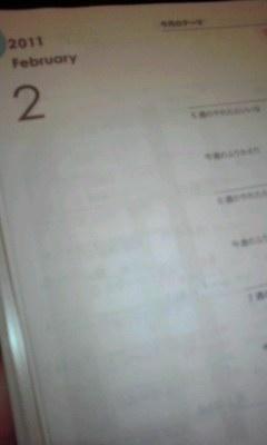 「シンクロ手帳2011」切り替えナビ⑬「夢実現12ヶ月プラン」とは?_f0164842_1034929.jpg