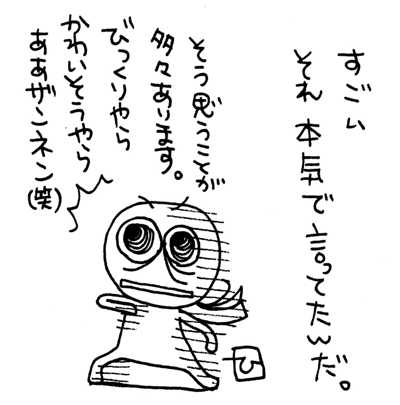 c0088343_3343694.jpg