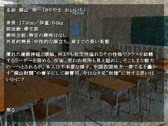 c0092143_172229100.jpg
