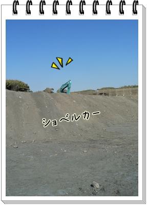 d0013149_10152.jpg