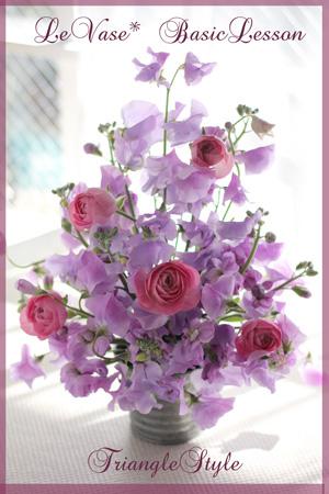 お花のレッスン始まりました~♪_e0158653_23331218.jpg