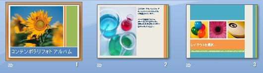 b0186959_11215334.jpg
