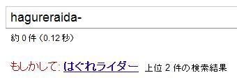 d0069162_5401365.jpg