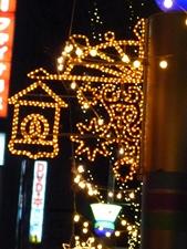 名古屋駅の風景_e0195766_1371579.jpg