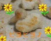 f0237680_8252667.jpg