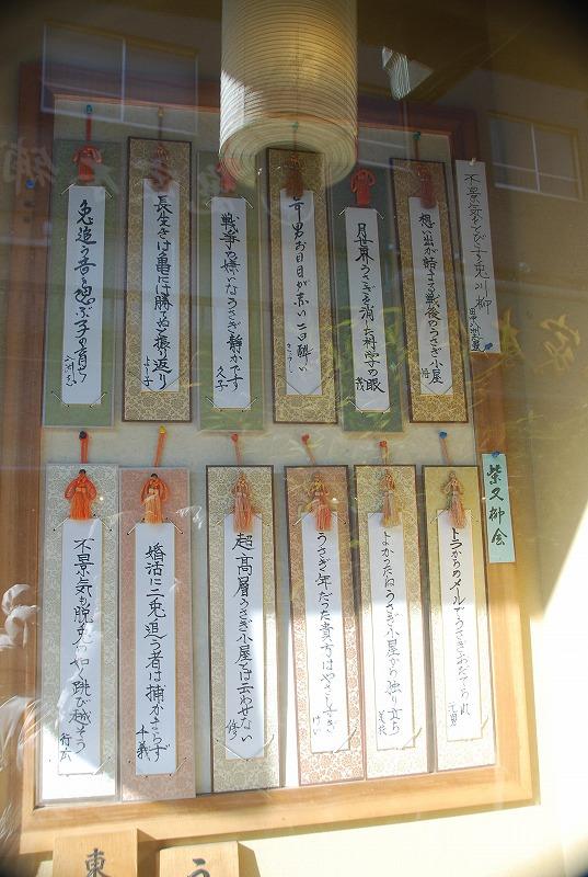 葛飾柴又_c0187781_22143348.jpg