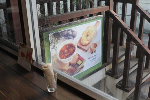 トリトンカフェさんの「冬市」に出展しました!_f0226293_2232458.jpg