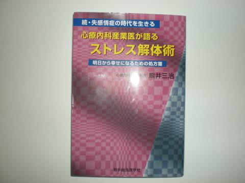 f0222994_1365597.jpg