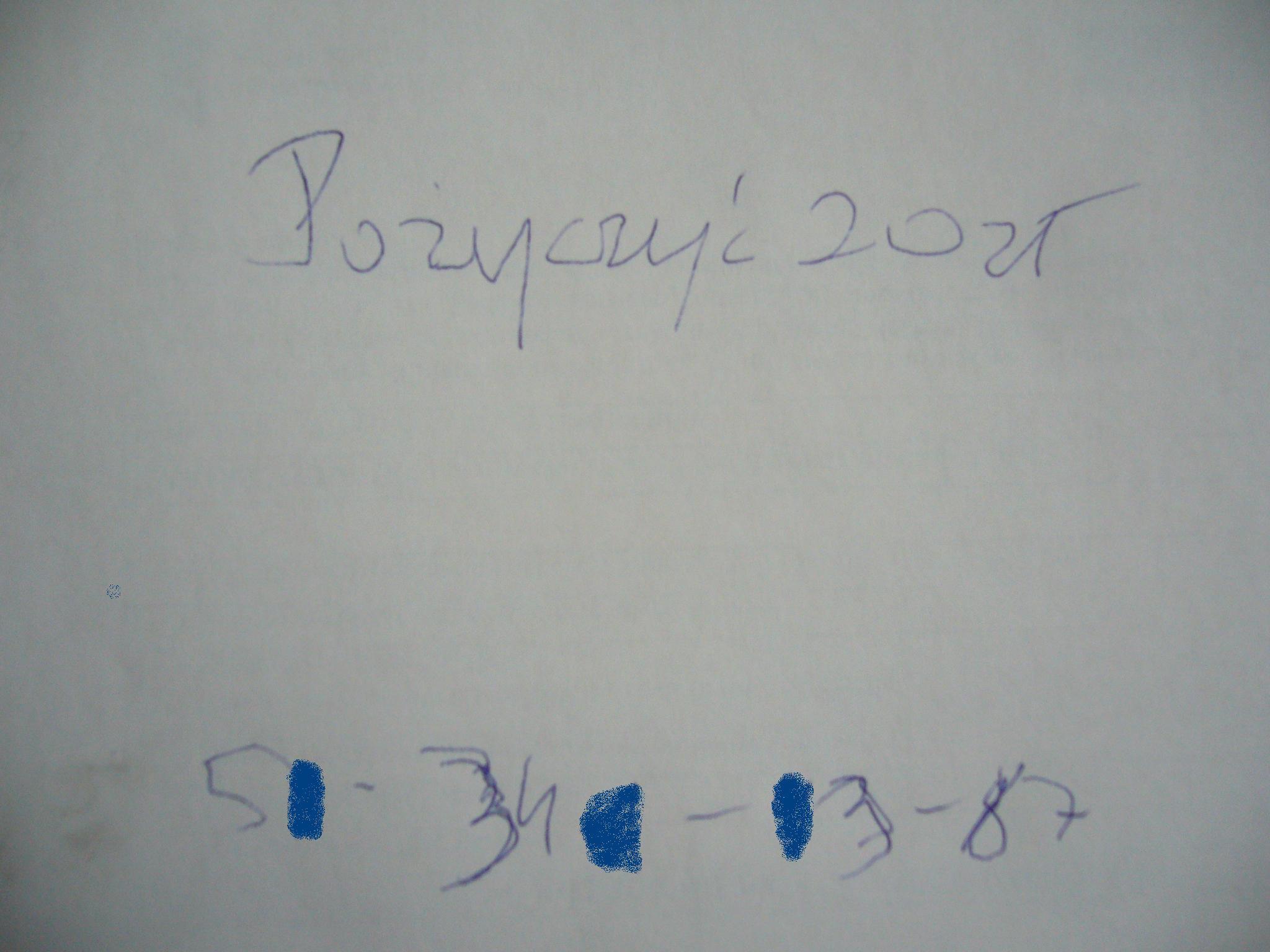 f0169397_2033570.jpg