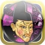 iPhone無料アプリ|秀吉かっちーん_d0174998_10244188.jpg