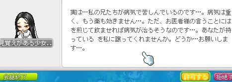 f0127202_22532543.jpg