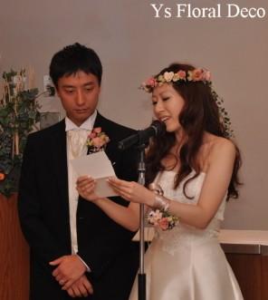 お色直しの花冠&リストレット しっぽつき☆_b0113510_23235150.jpg